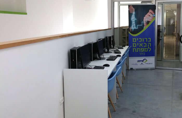 תמונה של המרכז בביתר עלית