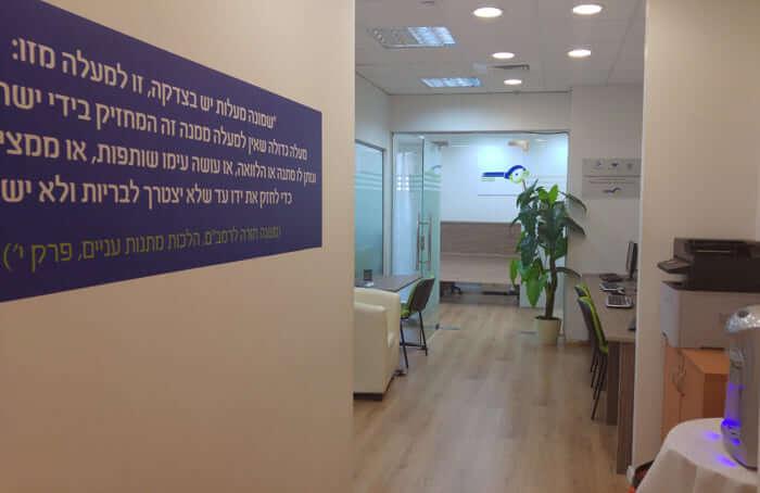 תמונה של המרכז באלעד